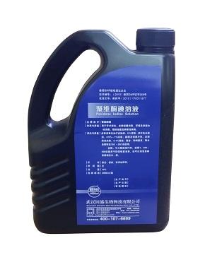 聚維酮碘溶液