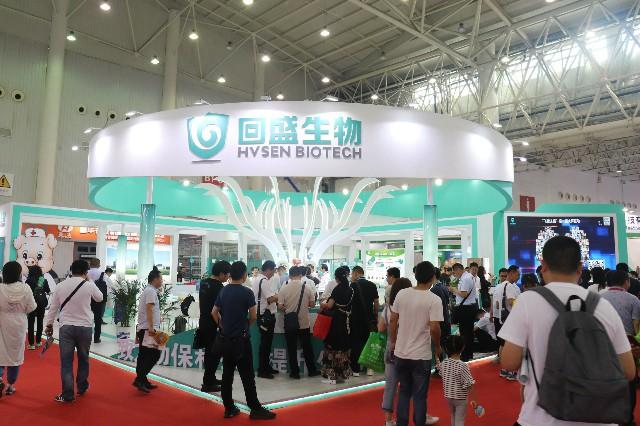 回盛生物盛裝亮相第十七屆中國畜牧博覽會